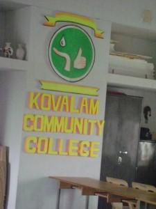 Kovalam_Community College